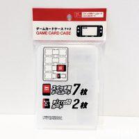 """<span class=""""title"""">Switchのゲームカード収納に便利なゲームカードケース7+2</span>"""